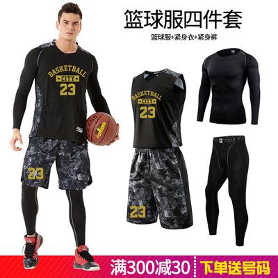 篮球服套装男定制大学生队服秋冬季长袖健身紧身四件套印字球衣潮