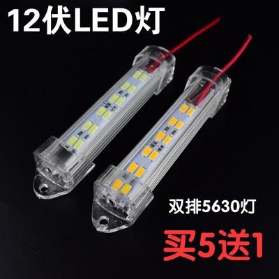 LED灯带12V伏硬灯条防水灯鱼缸灯改造长条灯板超亮节能灯管照明