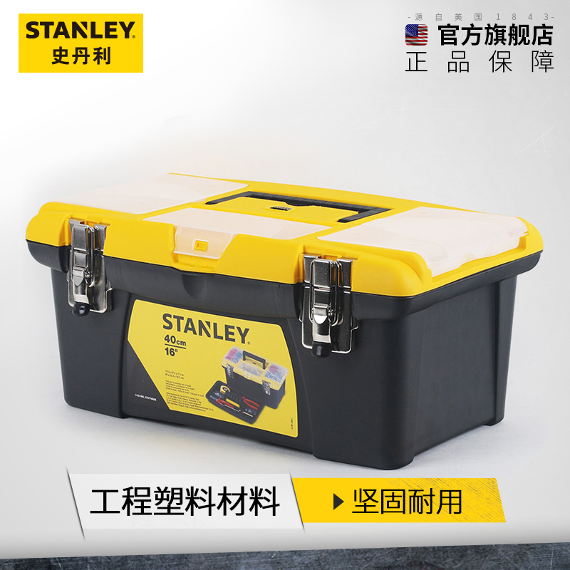 Toolbox Hardware Household Storage Box Parts Box Multifunctional Suitcase Toolbox Household Toolbox Storage Box