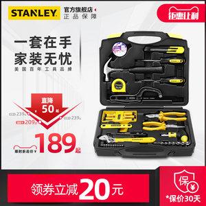 史丹利工具套装五金工具大全工具箱