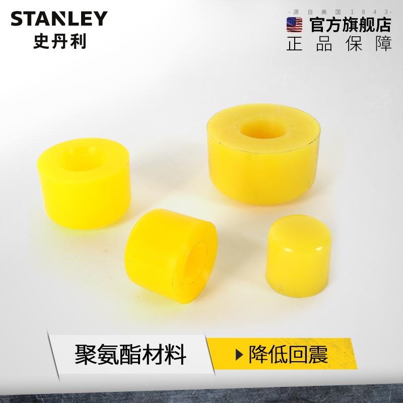 STANLEY/史丹利安装锤锤头57-060/061/062/063木柄安装锤子防震锤