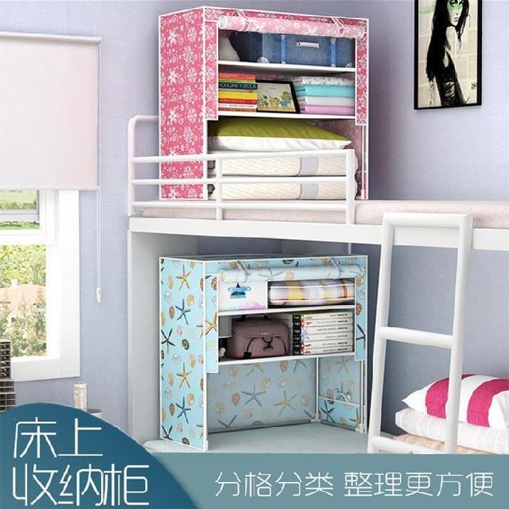 上下铺收纳放床上的床头柜置物架