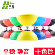 Hua Bell Bamboo Double head Ten color Bell 35 bearings beginner children adult bearing bamboo Monopoly
