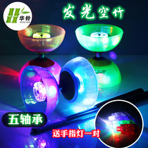 Hua Bell luminescent bamboo monopoly double head five bearings beginner children adult Bamboo Crystal Bell