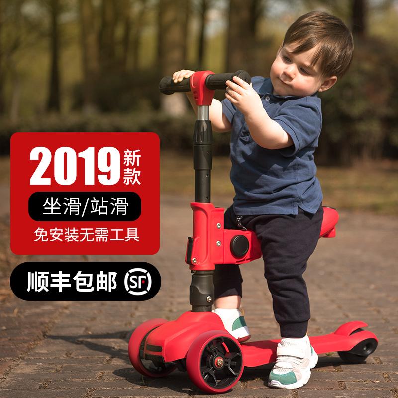 1-3岁6-12三合一可坐小孩滑板车(用40元券)