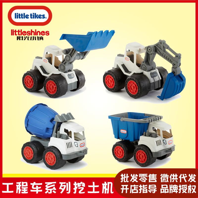 美国小泰克工程车挖掘机男孩玩具车宝宝推土车装卸车怪兽尘土车