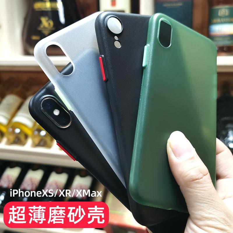 适用于苹果iphonexs超薄磨砂壳iphonexr保护套xsmax手机壳男女新撞色6.1肤感6.5透明5.8镜头精孔全包防摔