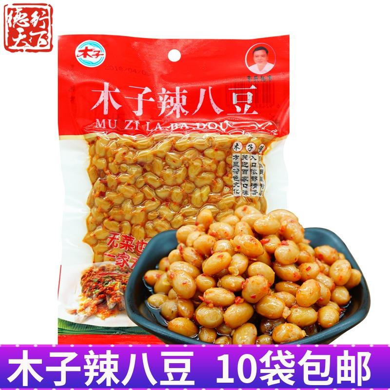 湖南特产津市木子辣八豆150g农家自制腊八豆黄豆豆瓣酱豆豉下饭菜