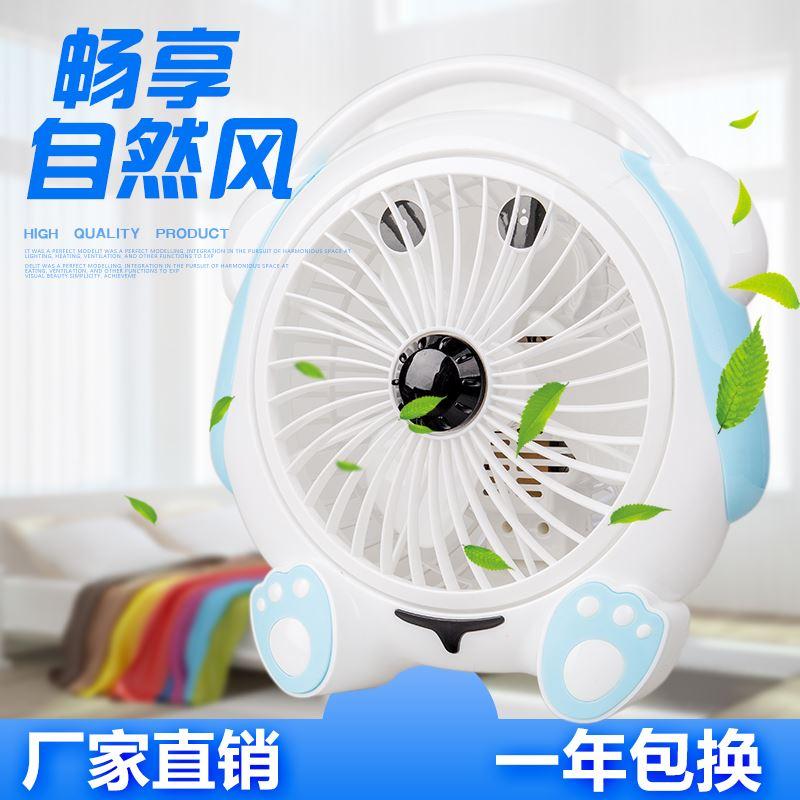 卡通小风扇迷你学生台式宿舍家用床上办公室风大台扇超静音电风扇