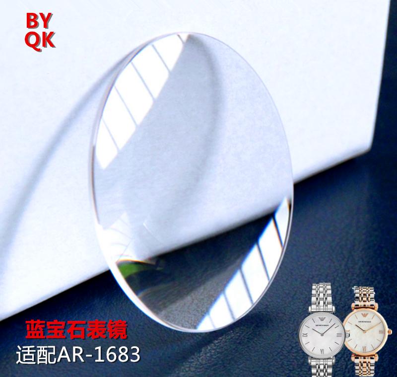 手表配件热销 适用阿玛尼女装AR-1683手表玻璃镜面女款表蒙32表盘券后9.90元
