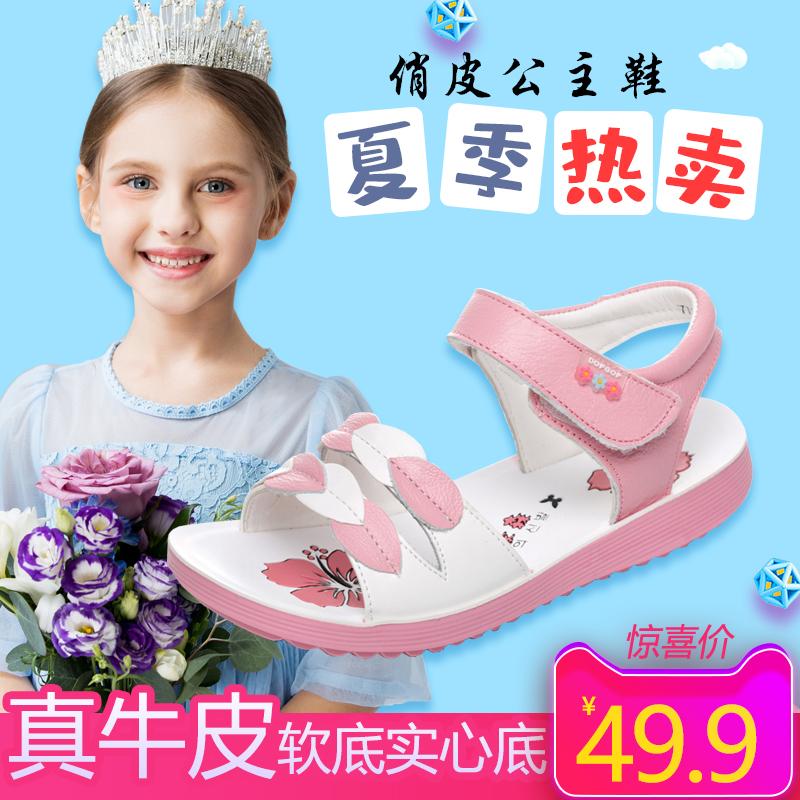 女童公主凉鞋2021新款牛皮韩版露趾儿童黑色大码金粉色女孩软底鞋