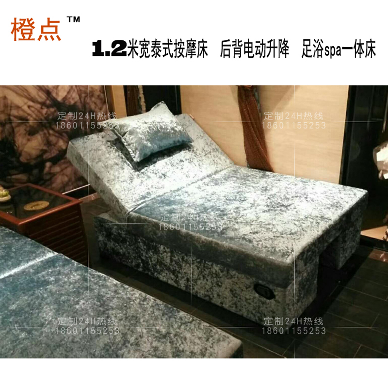 Orange point 1.2m wide Thai spa massage bed back electric adjustment foot bath health care bed widened and enlarged beauty bed