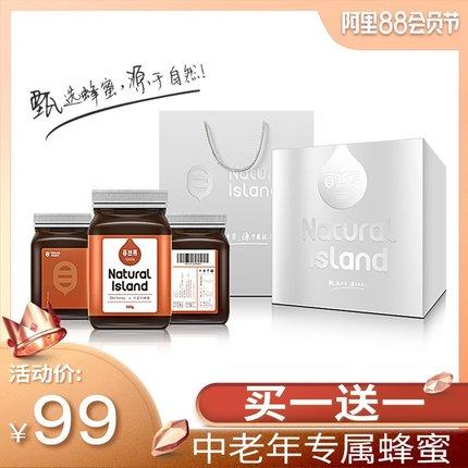 自然岛老年蜂蜜纯正天然农家自产结晶枣花洋槐野生百花土蜂蜜500g