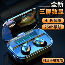 无线蓝牙耳机头戴式游戏电脑手机运动跑步耳麦有线插卡超长待机