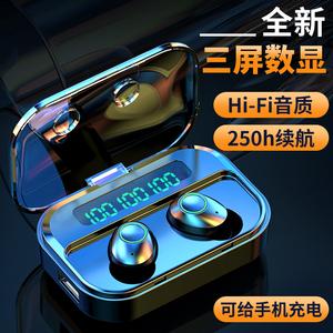 蓝牙耳机双耳真无线运动跑步耳机入耳式5.0隐形超长待机迷你一对微小型适用苹果小米oppo华为vivo安卓通用男x