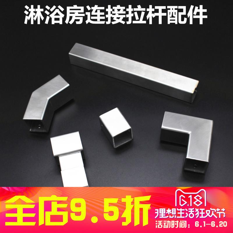 304 душевая панель из нержавеющей стали стекло ванной дверь слово Алмаз 90 градусов утепленный Фиксированный разъем