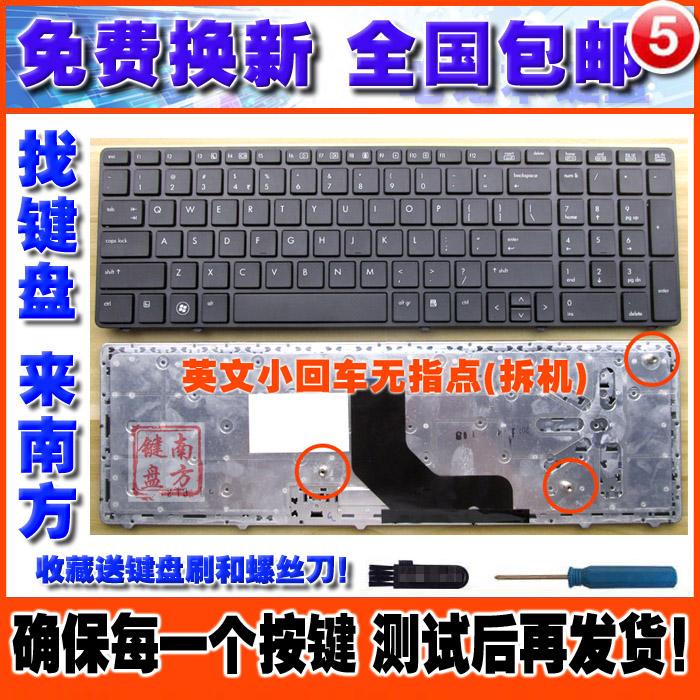 更�Q 惠普HP EliteBook 8560p 8560B 6560b 6570B �P�本�I�P�Э�
