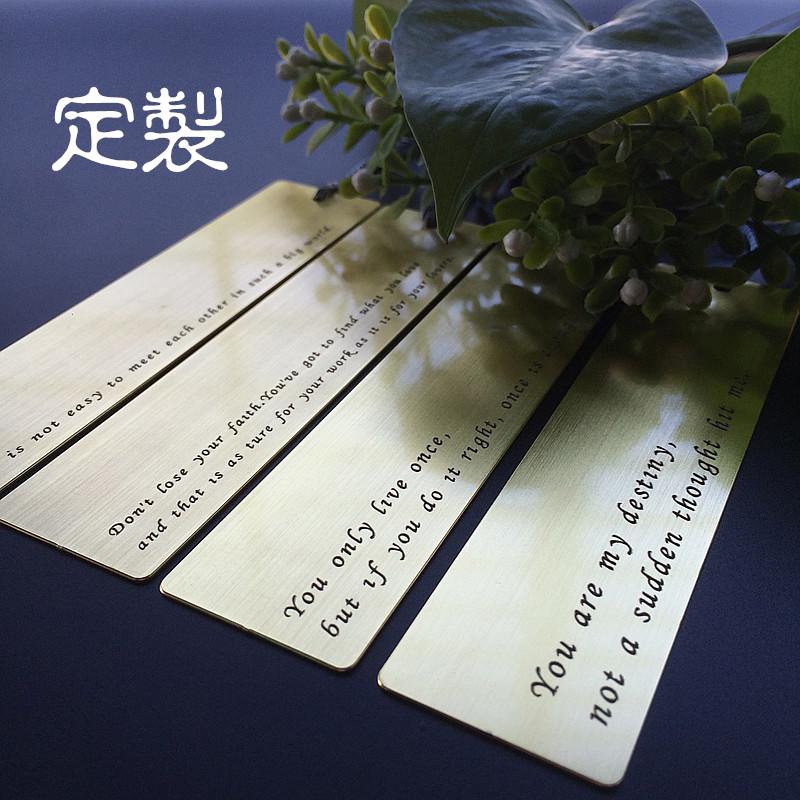 定制黄铜书签 中国风金属刻字 文具礼品镂空创意古典古风生日礼物
