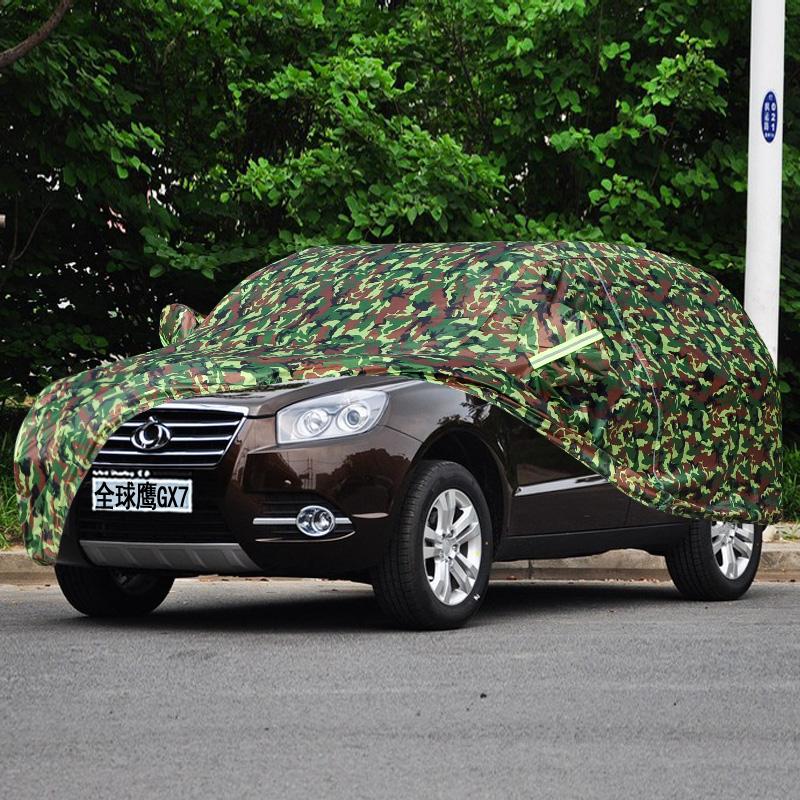 吉利 鷹GX7 車衣車罩越野SUV隔熱加厚防曬防雨防水汽車車套