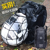 Duhan Motorcycle Riding Backpack shoulder bag male helmet bag full helmet bag locomotive fuel tank pack general waterproof more