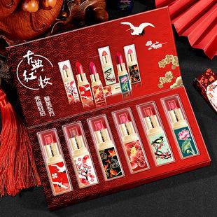 故宫口红套盒套装礼盒中国风仙鹤