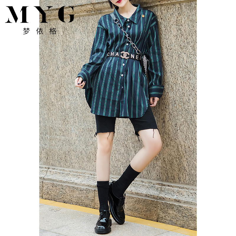Mengyige Stripe Shirt Long Sleeve womens loose retro early autumn new style temperament design casual shirt top