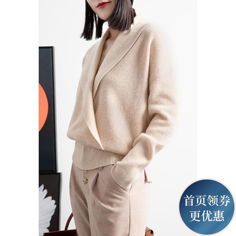 梦依格针织打底衫女装2020秋季新款V领毛衣宽松薄款羊毛短款上衣