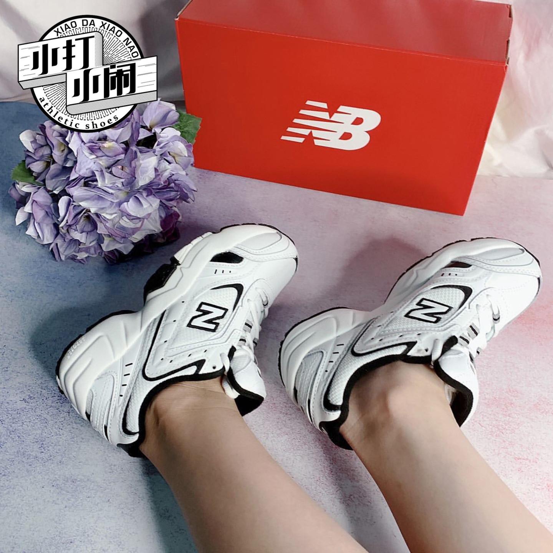 New Balance/NB女鞋厚底老爹鞋复古运动鞋休闲鞋 WX452SB WX608WT图片