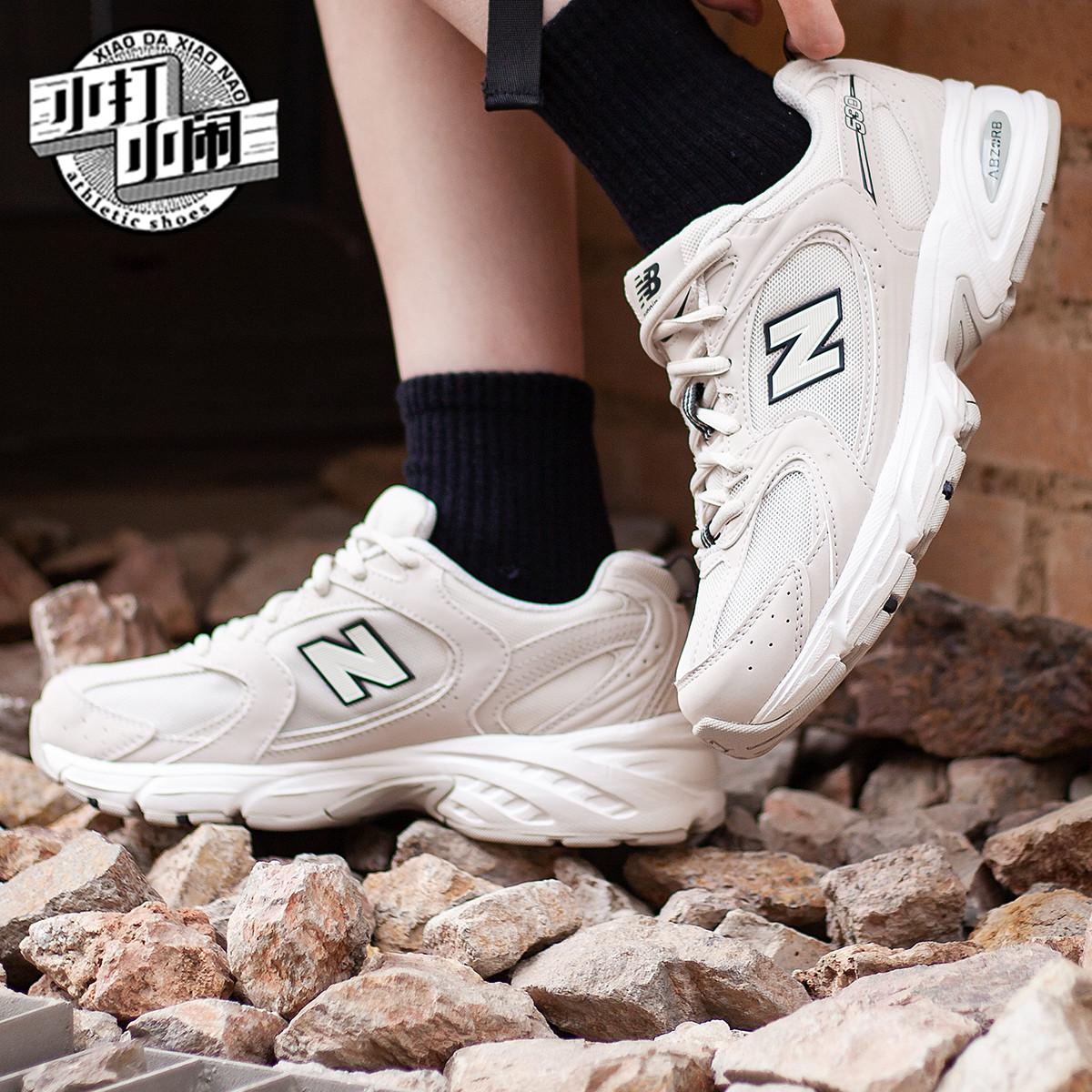 20款New Balance/NB 530系列 男女情侣复古老爹鞋运动鞋 MR530SH