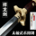 longquan sword dragon program stainless steel soft half hard sword martial arts performance pattern steel soft sword is not edged usually