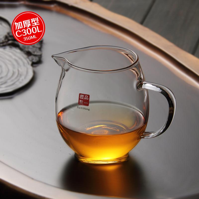 耐熱加厚玻璃公道杯 泡茶玻璃茶具不鏽鋼茶漏 分茶器茶海茶道