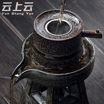 Stone Mill Tea Leakage Creative Filter Tea tea Maker Glass Filter Tea personality Funnel Kung Fu Tea Set Accessories