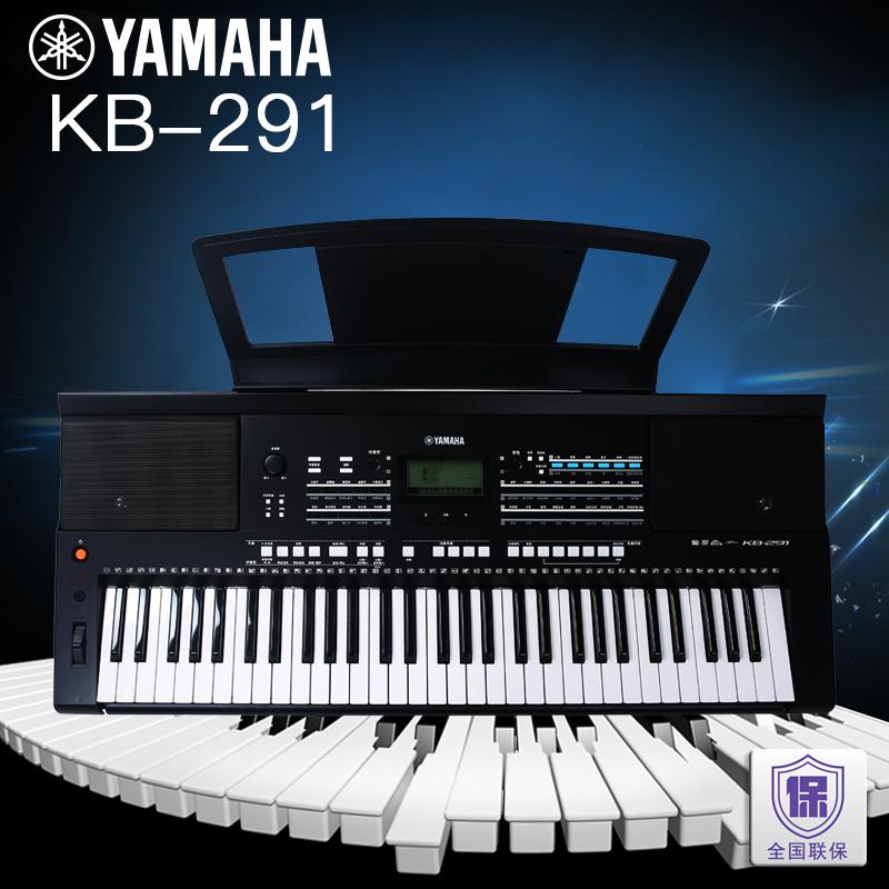 Yamaha электроорган KB-291 многофункциональное питание кум для взрослых развлечения 61 связь начинающий начиная ребенок тест уровень