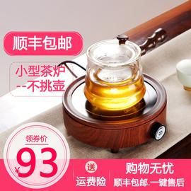 中驰电陶炉茶炉家用静音泡茶迷你电磁炉小型烧水茶壶光波炉煮茶器图片