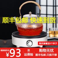 中驰电陶炉茶炉家用静音泡茶迷你电磁炉小型烧水茶壶光波炉煮茶器