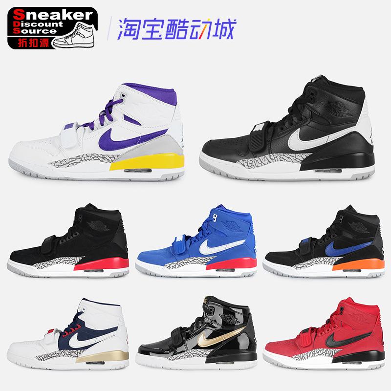 sds休闲款av3922 at4040篮球鞋