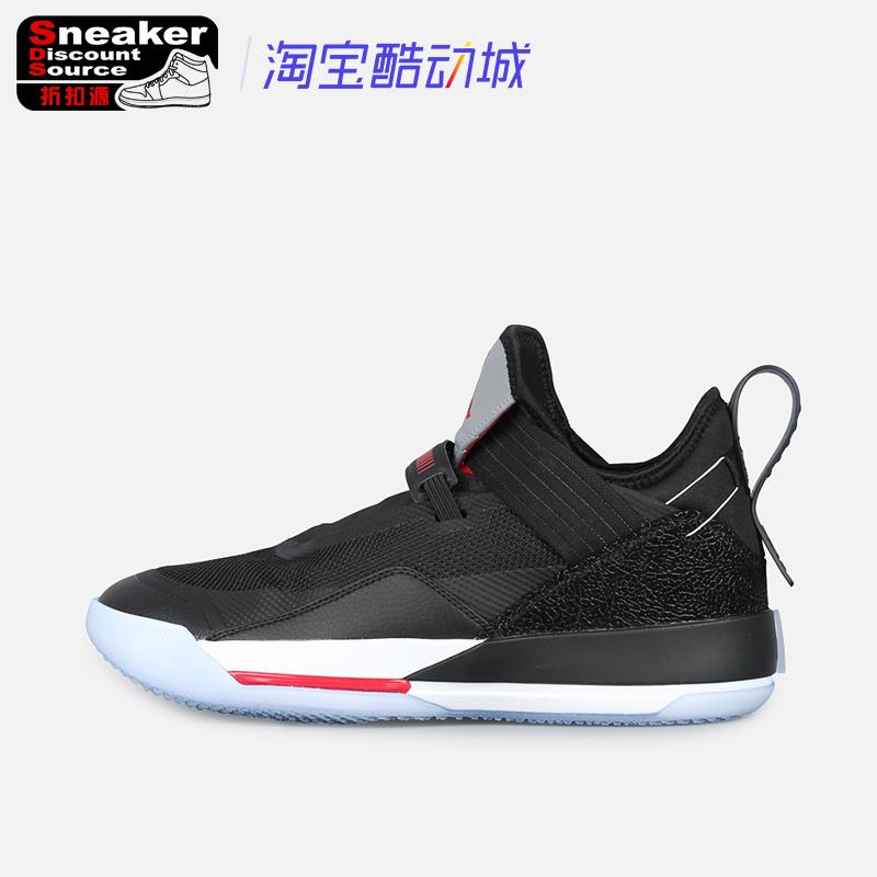 『SDS』AIR JORDAN XXXIII SE AJ33 低帮篮球鞋CD9561/CD9560-006