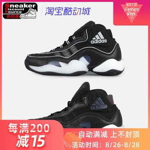 『SDS』Adidas 98xCRAZY BYW Boost 天足 篮球鞋 G26807 EE3613