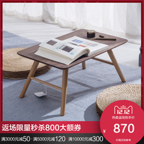 Black Walnut fluttering window table Kang table bed table Japanese simple Kang several Nordic tables solid wood tatami coffee table