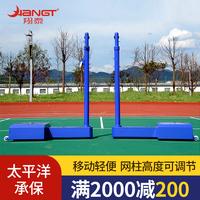 Сянтай открытый мобильный бадминтон чистой волейбол игры столбец стандартный Квази-лифтинг передвижная колонна двойного назначения
