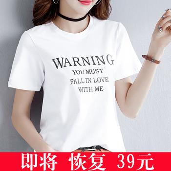 超火cec上衣服纯棉白色T恤女短袖夏装2020新款宽松女装体恤ins潮