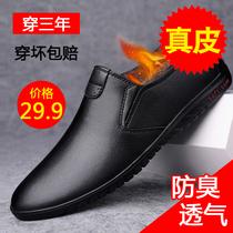 秋季布洛克男鞋韩版英伦潮休闲商务正装皮鞋尖头透气黑色婚礼鞋子