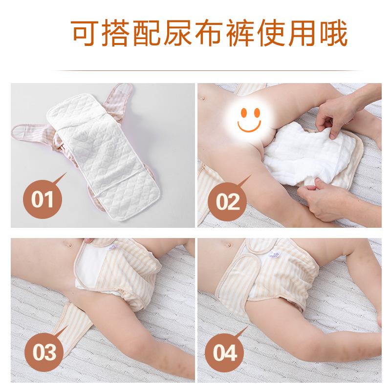 尿布纯棉新生婴儿可洗纱布用品宝宝尿片戒子布介子布全棉防漏夏季