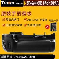 旅行家 尼康单反相机手柄D7100 D7200 D750 D800 D810