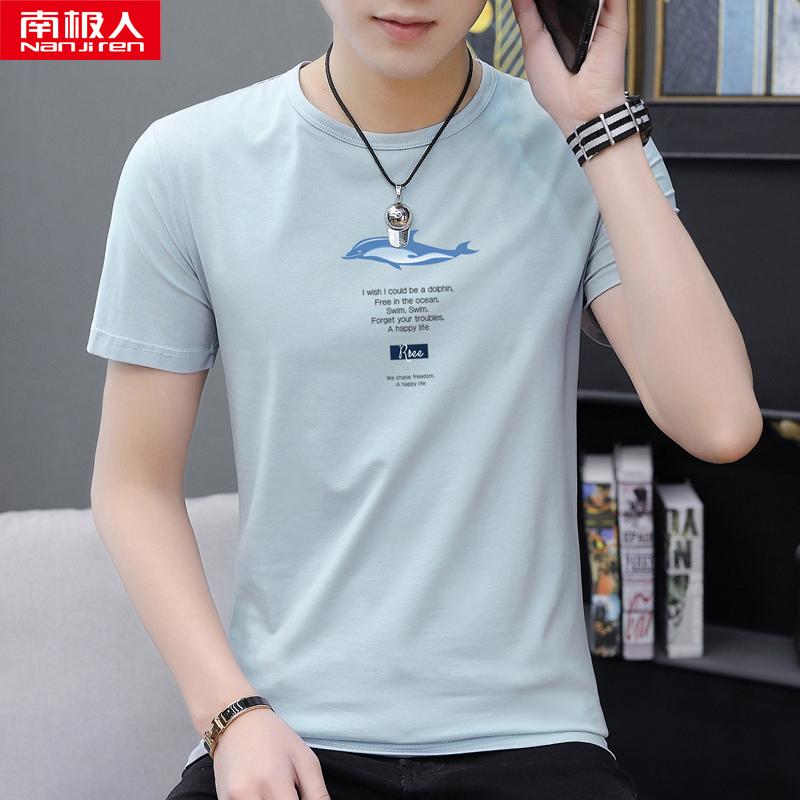 (用33元券)南极人夏季男士短袖t恤卡通打底衫