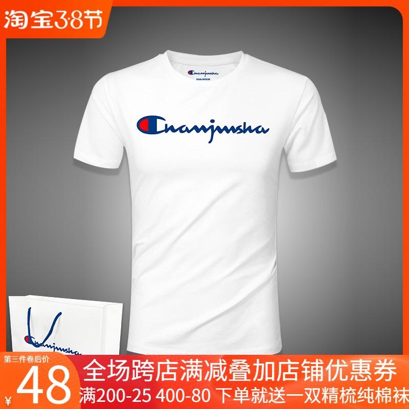 Мужские футболки Артикул 612519929673