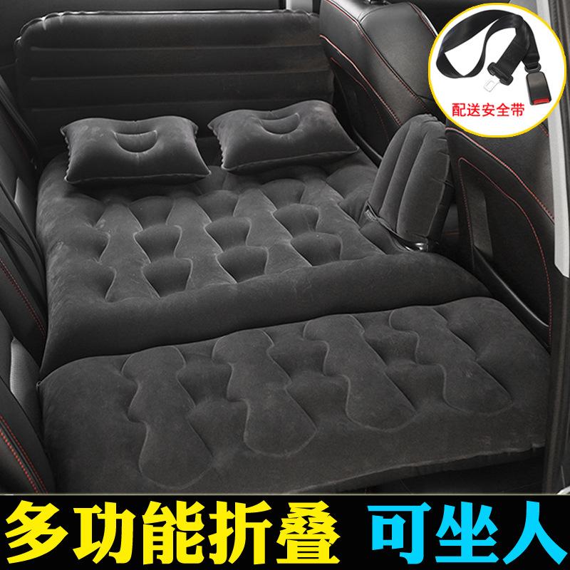 车载旅行床吉利嘉际自由舰熊猫SC6专用汽车后排后座睡垫充气床(非品牌)
