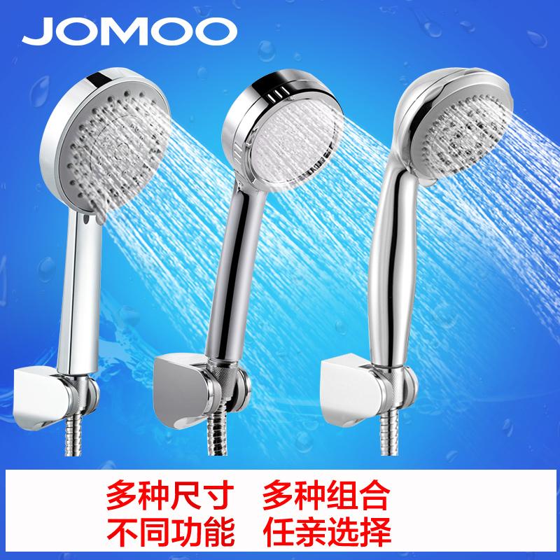九牧手持花灑套裝沐浴蓮蓬頭淋雨洗澡淋浴噴頭熱水器增壓花灑噴頭