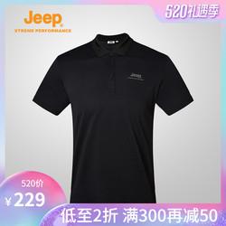 Jeep/吉普 18春夏男士户外运动透气短袖T恤保罗Polo衫