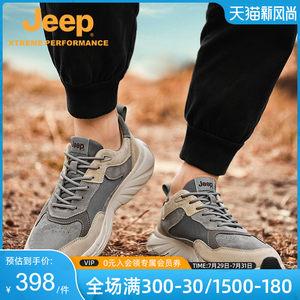 Jeep/吉普徒步鞋户外运动低帮男鞋防滑耐磨爬山鞋轻便减震登山鞋